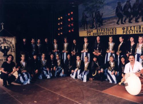 festival-bruessel-2004-15