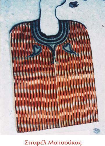 sparel-matsoukas1