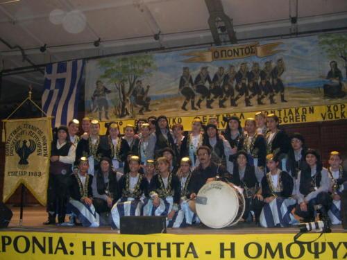 FESTIVAL-2005-Ludwigshafen 43