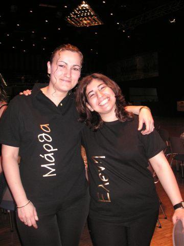 festival-duesseldorf-2007 012