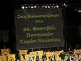 festival-duesseldorf-2007 018